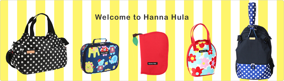 Welcome to Hanna Hula